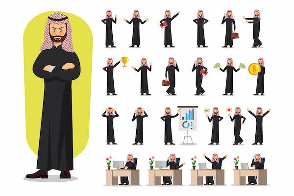 Los mejores nombres árabes